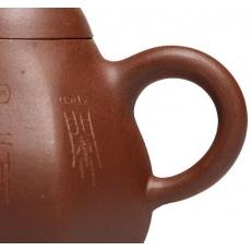 Чайник шестигранный 170мл